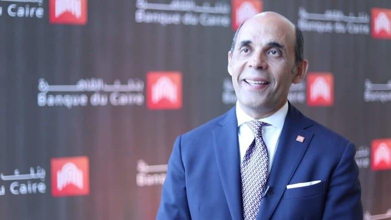مصر تعتزم طرحثالث أكبر بنك حكومي في البورصة وجمع 400 مليون دولار