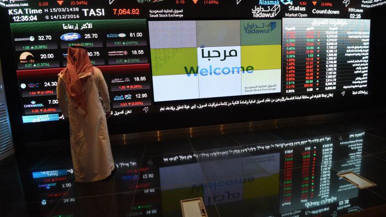 إجراءات سعودية لتنشيط سوق الصكوك والسندات.. تعرف عليها