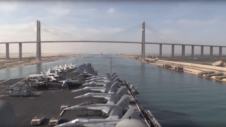 بالفاصل الزمني.. عبور حاملة الطائرات الأمريكية قناة السويس