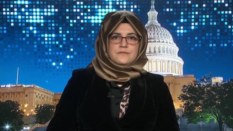 خديجة جنكيز: سأتحدث للكونغرس عن خاشجقي ومستعدة للقاء ترامب