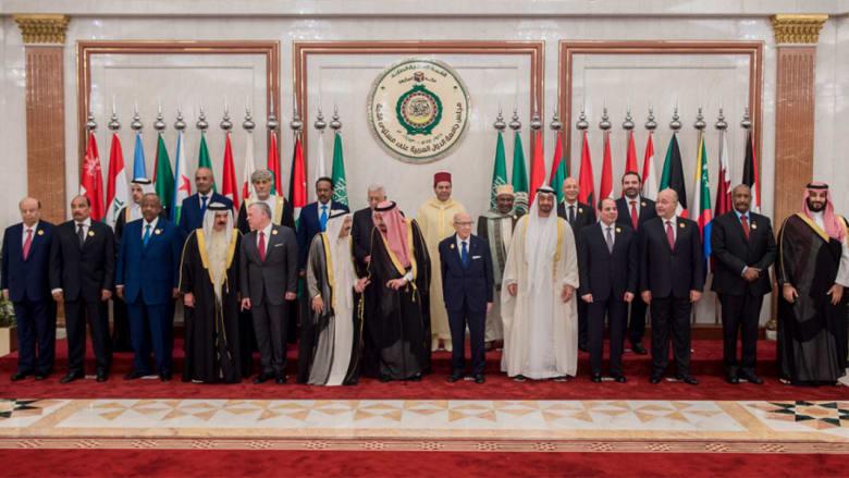 الحكومة السعودية تنشر فيديو بدقيقتين أبرزت أقوال قادة وزعماء بالقمة الخليجية العربية