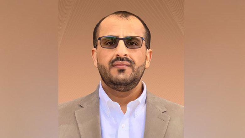 الناطق باسم الحوثي عن القمة العربية الخليجية: انعقادها بمكة جرأة على الله