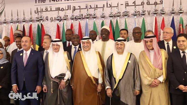 انتقادات خليجية لتحفظ قطر على بياني قمتي مكة