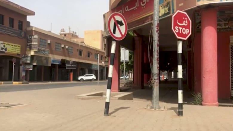 متاجر مغلقة وشوارع مهجورة بالسودان.. والجيش: لن نسمح بالفوضى