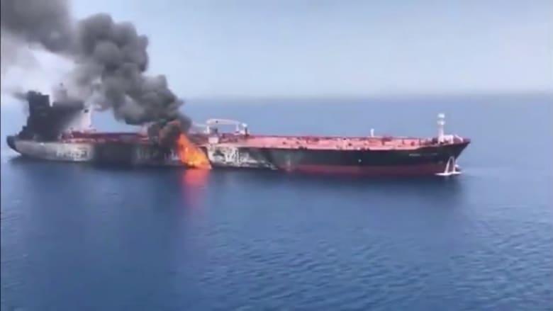 حرب الناقلات.. هل تسعى إيران للانتقام من أمريكا؟