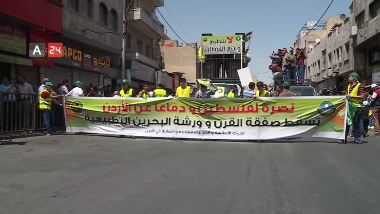 """مظاهرات في الأردن ضد أي مشاركة بمؤتمر البحرين و""""صفقة القرن"""""""