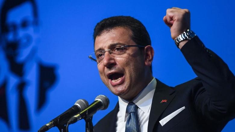ما هي الأسباب الحقيقية وراء إعادة الانتخابات في اسطنبول؟