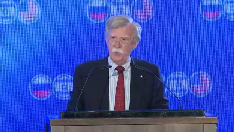 """جون بولتون: الباب مفتوح للتفاوض مع نظام إيران """"المتطرف"""""""