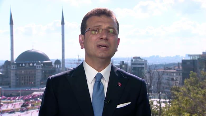 رئيس بلدية اسطنبول: لا يمكن لأحد الوقوف أمام إرادة الشعب