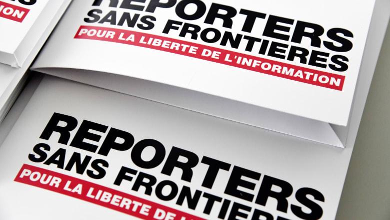 مراسلون بلا حدود تمنح ناشطة سعودية جائزة الشجاعة