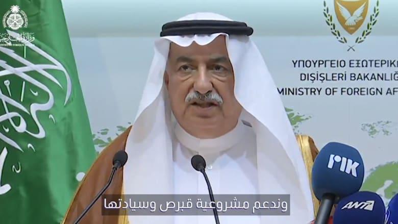 مستشار أردوغان عن زيارة وزير خارجية السعودية لقبرص: هذا تحدٍّ لتركيا