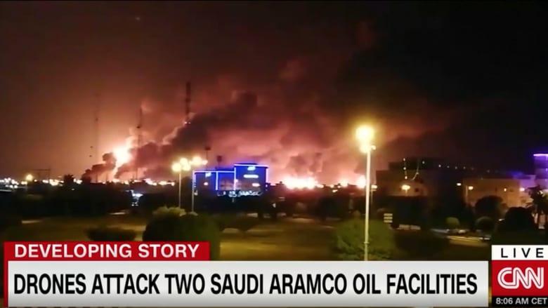 شاهد.. اللحظات الأولى لاستهداف معمل أرامكو السعودية في بقيق