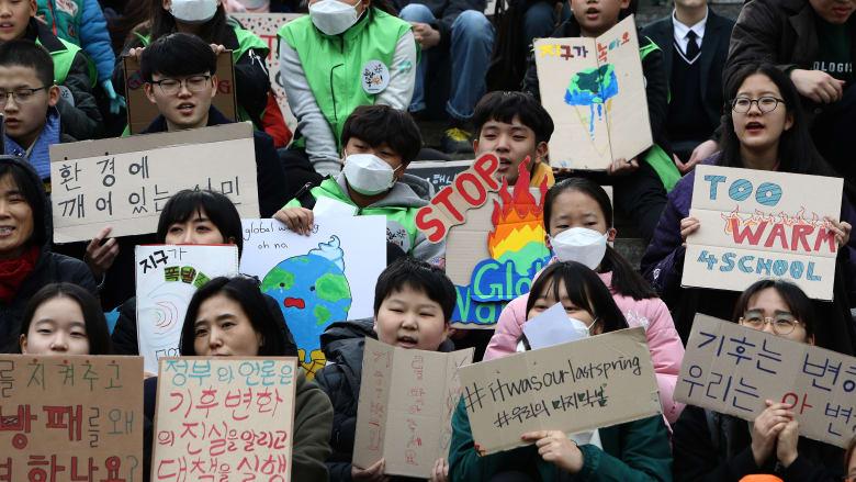 مظاهرات من أجل مواجهة التغير المناخي في كوريا الجنوبية