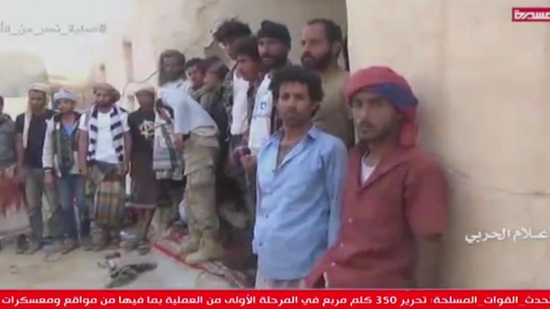فيديو يظهر الهجوم المزعوم على القوات السعودية واليمنية