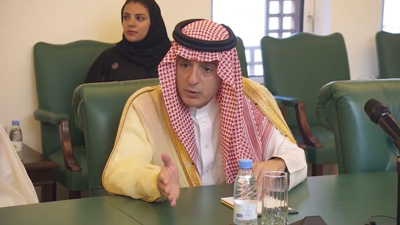 السعودية تنفي تورطها في الهجوم على ناقلة النفط الإيرانية