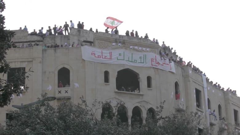 """استمرار الاحتجاجات في لبنان رغم """"إصلاحات"""" الحريري"""