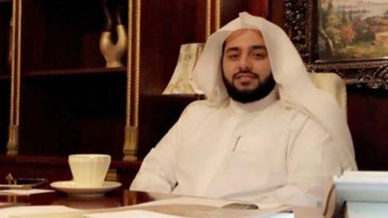"""ناشط سعودي ينتقد مستشارا شرعيا أثار جدلا حول """"التعارف قبل الزواج"""""""