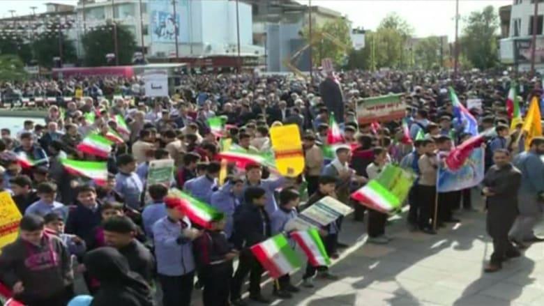الإيرانيون يحيون الذكرى الأربعين لاقتحام السفارة الأمريكية