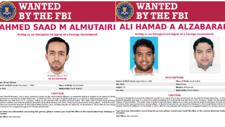 أول صور للسعوديين المطيري والزبارة المتهمين بالتجسس للمملكة في تويتر.. إليكم ما قالته الـFBI