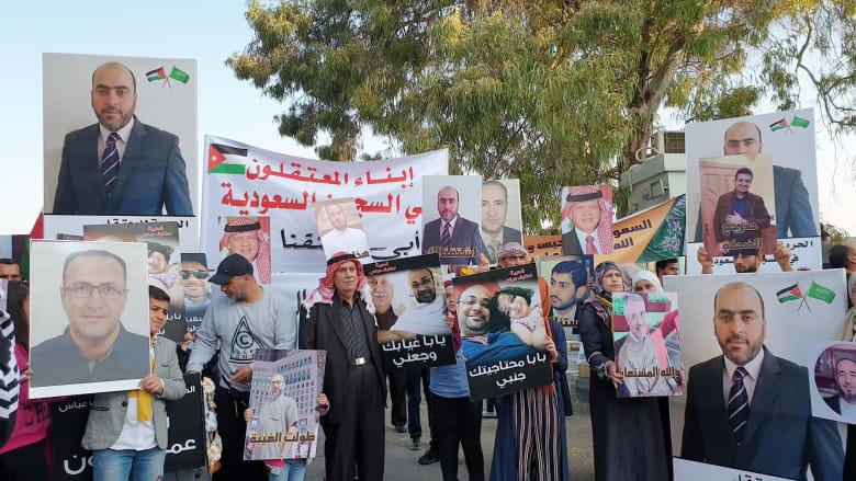 وقفة سلمية لأهالي محتجزين أردنيين في السعودية أمام خارجية بلادهم