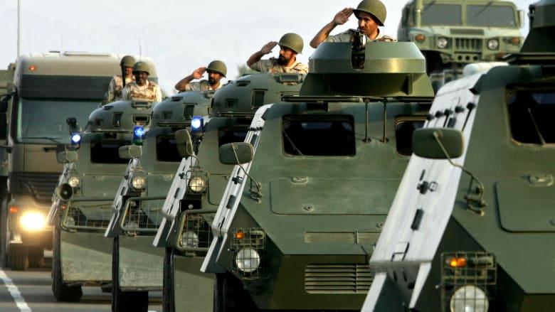 صورة أرشيفية لقوات سعودية خلال عرض عسكري