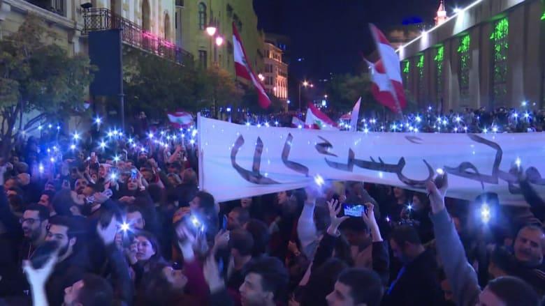 استمرار ضغط المتظاهرين بلبنان: لا للأحزاب الطائفية بالحكومة