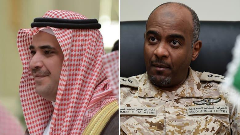 النيابة السعودية: لا توجد أدلة على تورط القحطاني وعسيري