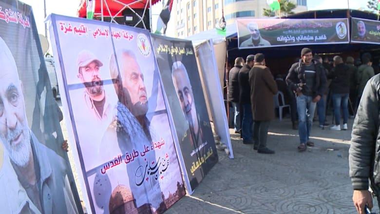فصائل فلسطينية تقيم عزاءً لسليماني في قطاع غزة