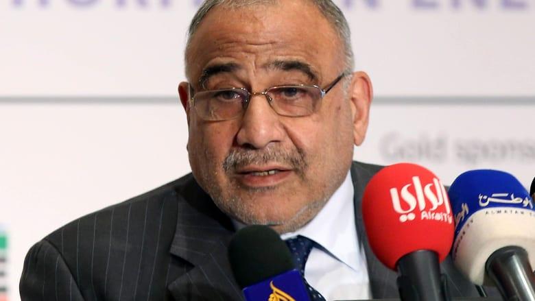 """رئيس الحكومة العراقية يطالب البرلمان بإنهاء وجود القوات الأمريكية بالبلاد بعد """"تجاوزات مُتكررة"""""""