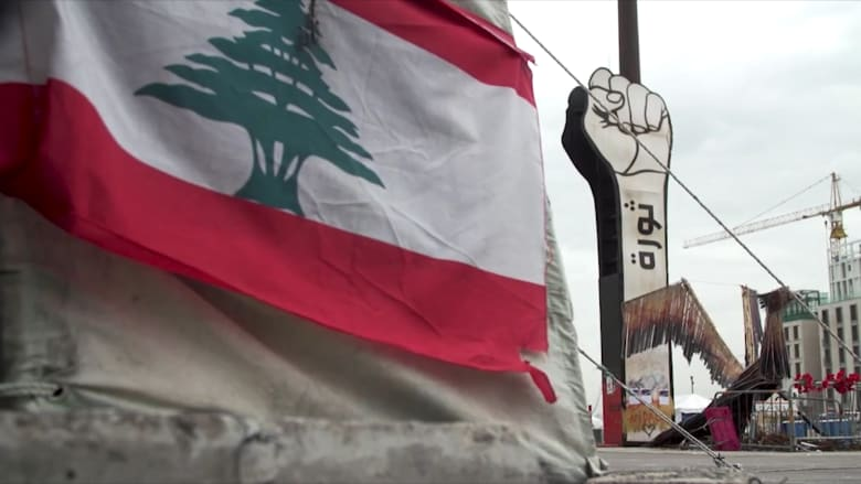 """من ساحة الشهداء في بيروت.. """"لبنان مصاب بالسرطان"""""""