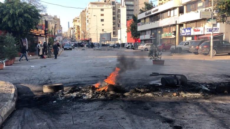 """متظاهرون لبنانيون يطلقون """"أسبوع الغضب"""".. والأزمة تتفاقم"""
