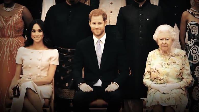 "رسمياً.. هاري وميغان يفقدان لقب ""السمو الملكي"""