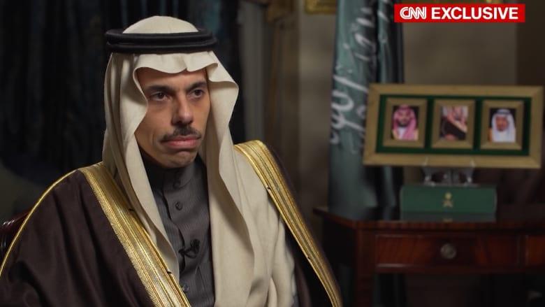 هذا ما قاله وزير الخارجية السعودي لـCNN حول العلاقات مع إسرائيل