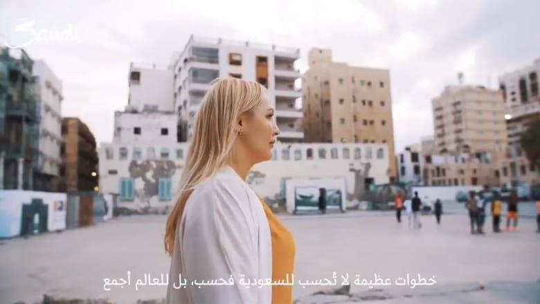 سائحة أوكرانية في السعودية