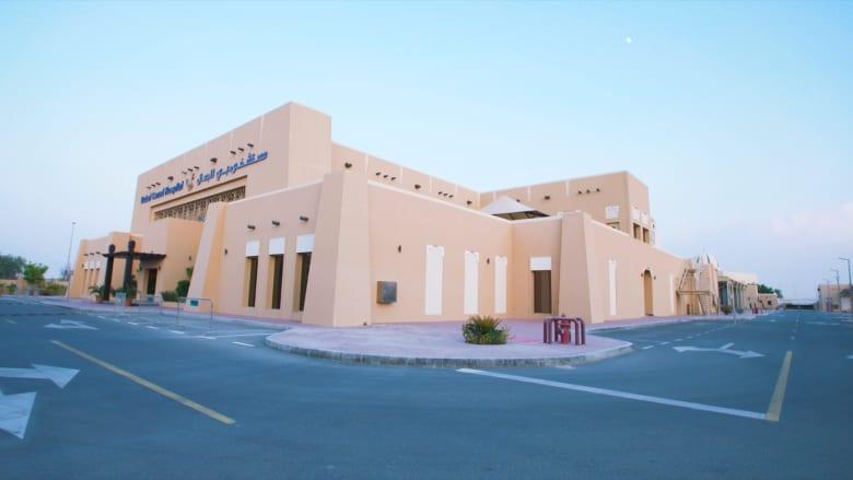 مستشفى دبي للجمال
