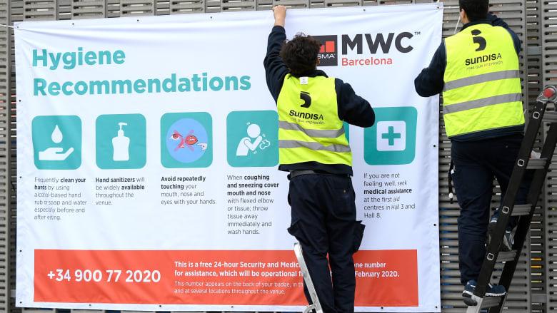 إلغاء المؤتمر العالمي للهواتف في برشلونة بسبب تفشي فيروس كورونا
