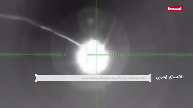 شاهد لحظة إسقاط طائرة حربية سعودية في اليمن