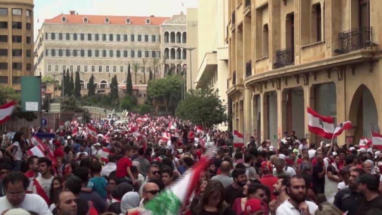 المخاوف تتصاعد في لبنان بسبب الانهيار الاقتصادي المحتمل
