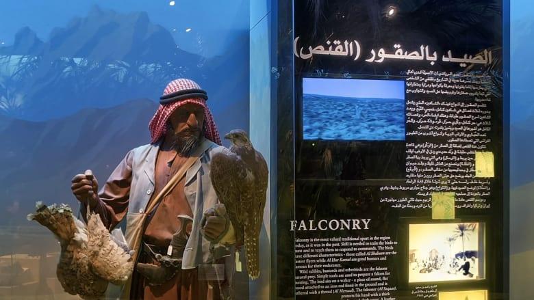 كيف تقوم دبي بإحياء المواقع السياحية عبر التجارب الافتراضية؟