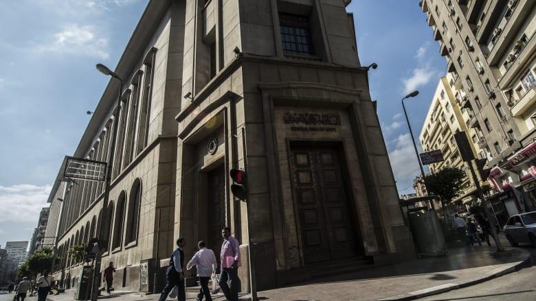 أزمة كورونا تدفع مصر لاستخدام 5.4 مليار دولار من احتياطي النقد