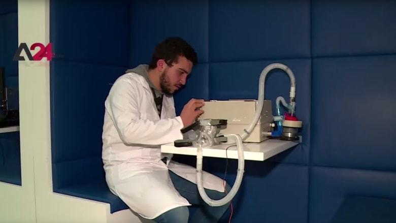 شاهد.. طلاب من تونس يبتكرون أجهزة تنفس اصطناعي لمواجهة كورونا