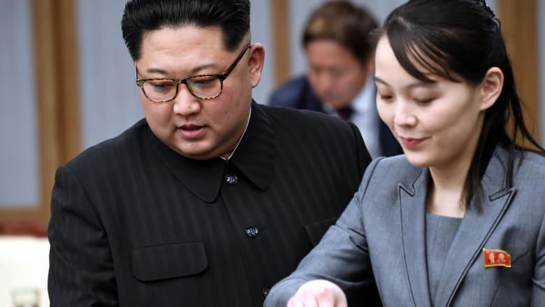 كل ما نعرفه عن شقيقة زعيم كوريا الشمالية كيم جونغ أون