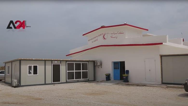 افتتاح مشفى خاص لمرضى فيروس كورونا في سوريا