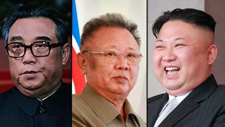 إليك كيف وصل زعيم كوريا الشمالية إلى السلطة؟