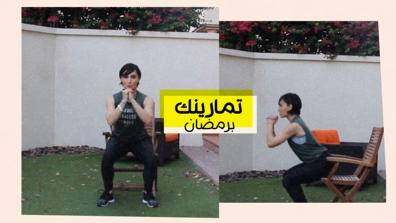 هل تعاني من ألم في الظهر أو الركبة؟ هذا التمرين قد يساعدك