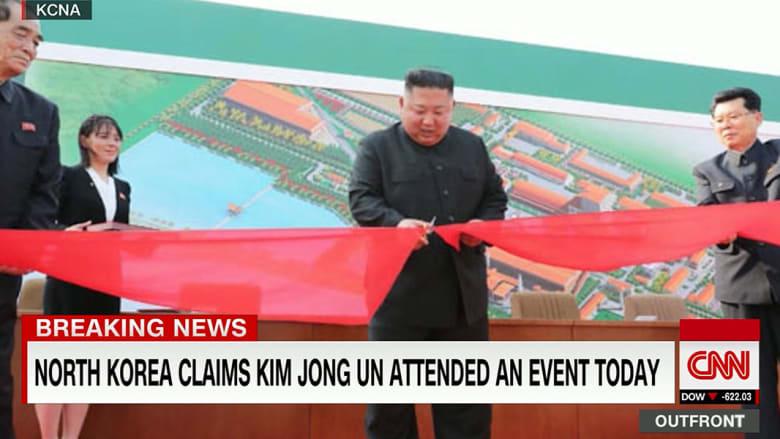 صورة زعيم كوريا الشمالية المتداولة بعد فترة غيابه