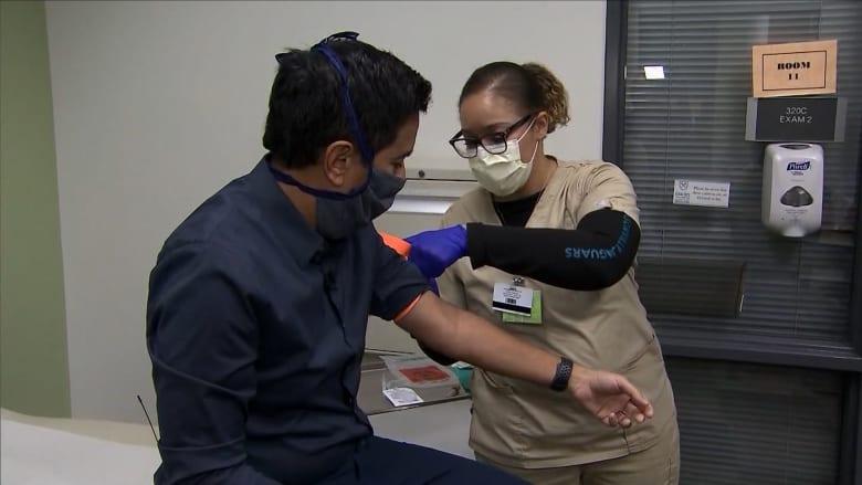كيف تقوم باختبار الأجسام المضادة لمعرفة إصابتك أو عدم إصابتك بفيروس كورونا خطوة بخطوة؟