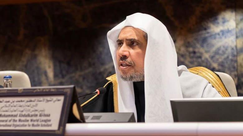 صورة أرشيفية لمحمد العيسى أمين عام رابطة العالم الإسلامي