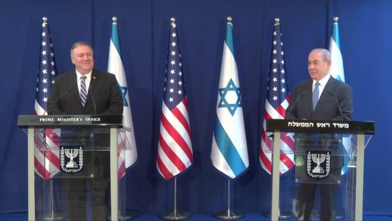 """بومبيو يصل إسرائيل ويلتقي نتنياهو لبحث قضايا منها """"رؤية السلام"""""""