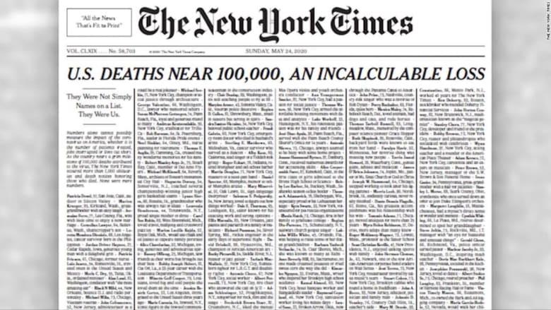 """""""نيويورك تايمز"""" تخصص صفحتها الأولى لأسماء ضحايا كورونا: ليسوا مجرد أرقام"""